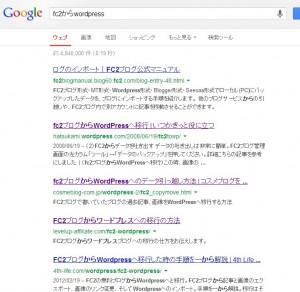 fc2wordpress