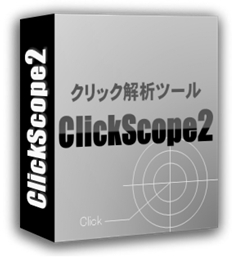 ClickScope2